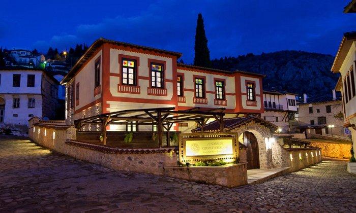 4* Orologopoulou Mansion Kastoria | Καστοριά εικόνα
