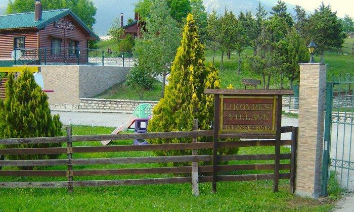 Chalet Likouresi Village | Καρπενήσι