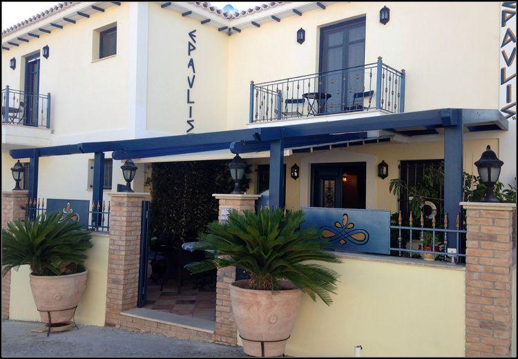 Epavlis boutique hotel for Boutique hotel companies