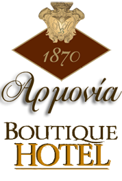 Αρμονία Boutique Hotel logo