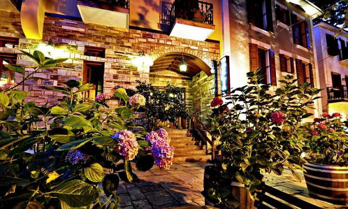 Προσφορα 3* Pelias Hotel (Πορταρια, Πηλιο)