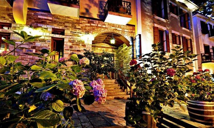3* Pelias Hotel | Πορταριά, Πήλιο