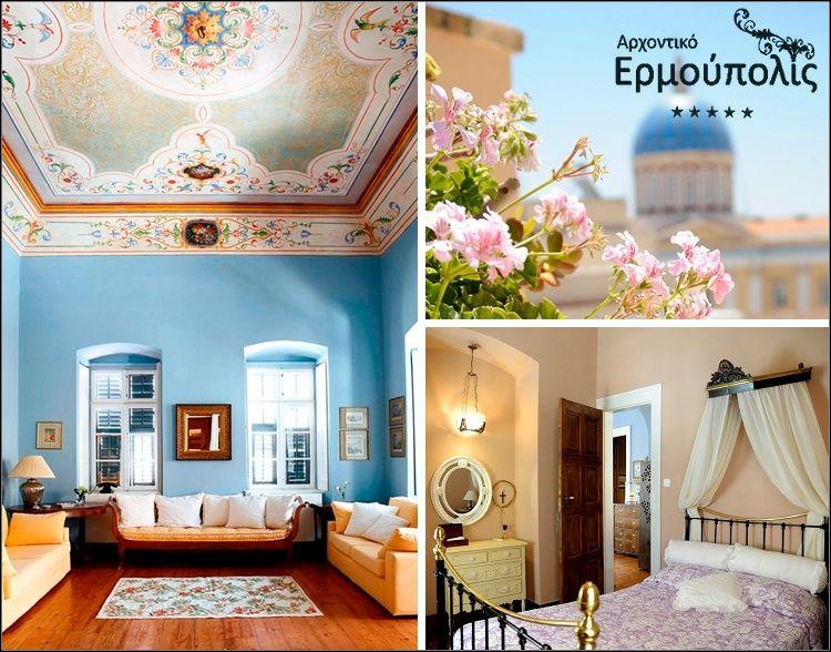 Διαμονή στη Σύρο στο 5* Αρχοντικό Ερμούπολις, με 129€ για 3 ημέρες - 2 διανυκτερεύσεις για 2 ενήλικες σε deluxe δίκλινο δωμάτιο, με πλούσιο παραδοσιακό πρωινό, special offers παραδοσιακά γλυκά και ποτά καθ'όλη τη διάρκεια της διαμονής εικόνα