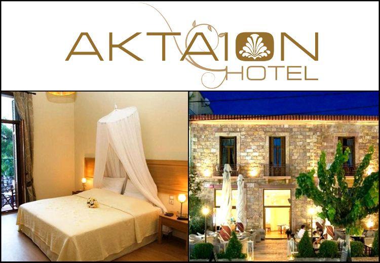 Διαμονή στα Λουτρά Αιδηψού Εύβοιας στο Aktaion Hotel με 129€ για 3 ημέρες - 2 διανυκτερεύσεις με Ημιδιατροφή (πρωινό και δείπνο σερβιριστό σε συνεργαζόμενο εστιατόριο) σε δίκλινο δωμάτιο για 2 ενήλικες και 1 παιδί έως 6 ετών με early check in - late check out! Welcome offer ένα μπουκάλι κρασί με ποικιλία τυριών - αλλαντικών στο cafe wine bar του