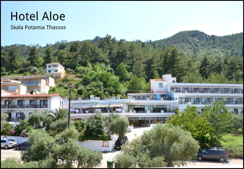 Διαμονη στη Θασο στο Aloe Hotel με 47€ ανα διανυκτερευση με Ημιδιατροφη σε δικλινο δωματιο για 2 ενηλικες και 1 παιδι εως 12 ετων! Kαθημερινα πλουσιο πρωινο και δειπνο σε μπουφε! Παρεχεται Early check-in / Late check-out! Η προσφορα ισχυει για διαμονη απο 13 εως 26 Σεπτεμβριου
