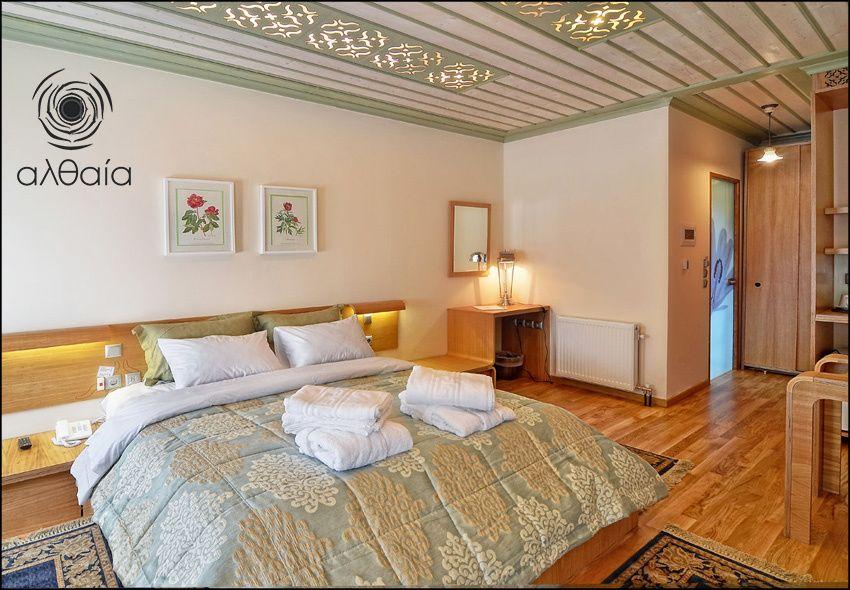 Διαμονη στο Διλοφο στα Ζαγοροχωρια στο Αλθαια Hotel με 99€ για 3 ημερες – 2 διανυκτερευσεις με πρωινο η 119€ με Ημιδιατροφη σε Superior δικλινο δωματιο με Τζακι η 159€ με Ημιδιατροφη σε σουιτα με Τζακι και Υδρομασαζ για 2 ενηλικες και 1 παιδι εως 5 ετων και Early check in – Late check out! Δυνατοτητα και για επιπλεον διανυκτερευσεις! Η προσφορα ισχυει εως 27 Απριλιου