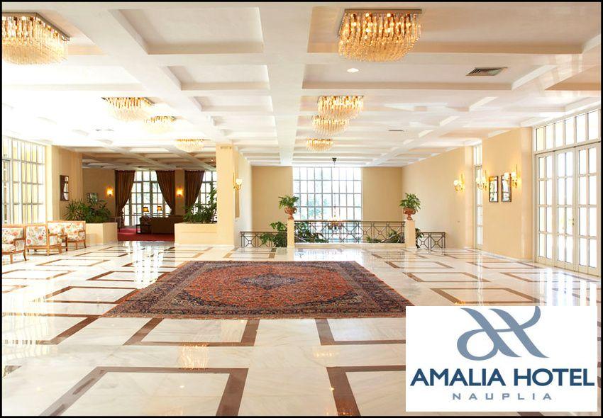 Θεοφάνεια στο 4* Amalia Hotel Nauplia στο Ναύπλιο με 310€ για 3 ημέρες - 2 διανυκτερεύσεις ή 418€ για 4 ημέρες - 3 διανυκτερεύσεις με Πλήρη Διατροφή (πρωινό, γεύμα, δείπνο, κρασί, μπύρες και αναψυκτικά) για 2 ενήλικες και 1 παιδί έως 10 ετών! Η προσφορά ισχύει για διαμονή την περίοδο των Θεοφανείων