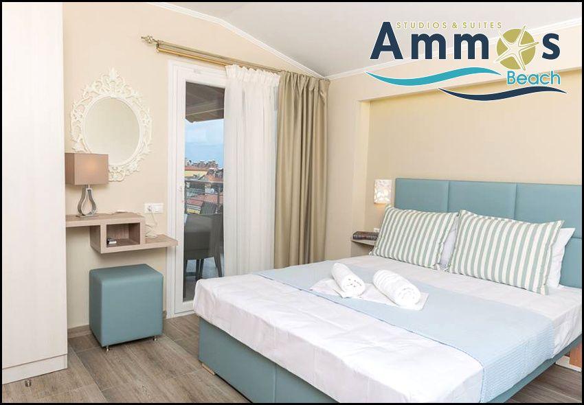 Διαμονη στην Ολυμπιακη Ακτη Πιεριας στο Ammos Beach Studios & Suites με 120€ για 4 ημερες – 3 διανυκτερευσεις σε Standard Studio με κουζινα και ιδιωτικο μπαλκονι για εως και 4 ατομα! Παρεχεται Early check in – Late check out και welcome drink! Δυνατοτητα και για πρωινο με προσθετη χρεωση. Η προσφορα ισχυει για Ιουνιο και Σεπτεμβριο