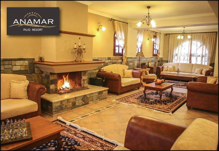 Προσφορά για Χριστούγεννα - Πρωτοχρονιά - Θεοφάνεια στο 4* Anamar Pilio Resort στα Χάνια Πηλίου δίπλα στο χιονοδρομικό κέντρο Αγριολεύκες με 239€ για 4 ημέρες - 3 διανυκτερεύσεις!Παραμονές Χριστουγέννων και Πρωτοχρονιάς υπάρχει δυνατότητα συμμετοχής (με πρόσθετη χρέωση) στο Εορταστικό Ρεβεγιόν!