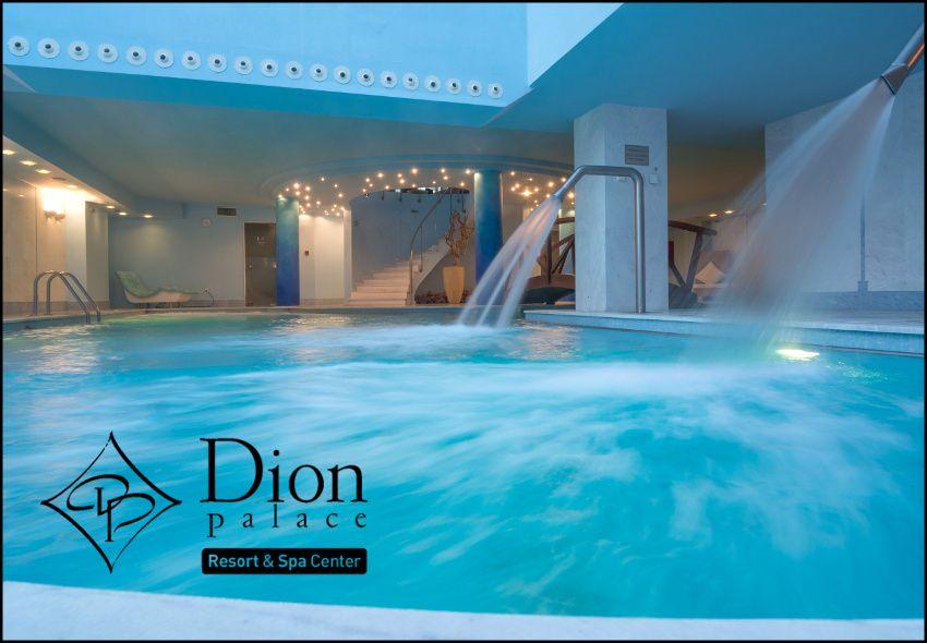 Διαμονη στο Λιτοχωρο Πιεριας στο πολυτελες Dion Palace Luxury Resort & Spa με 70€ ανα διανυκτερευση με Ημιδιατροφη (πρωινο και δειπνο σε μπουφε) σε δικλινο δωματιο για 2 ενηλικες και 1 παιδι εως 6 ετων! Προσφερεται φιαλη μεταλλικου νερου κατα την αφιξη καθως και Early check-in / Late check-out κατοπιν διαθεσιμοτητας! Ελευθερη χρηση των εγκαταστασεων του Spa (εσωτερικη πισινα με jacuzzi και υδροκαταρρακτες, μασαζ, σαουνα, χαμαμ, γυμναστη…