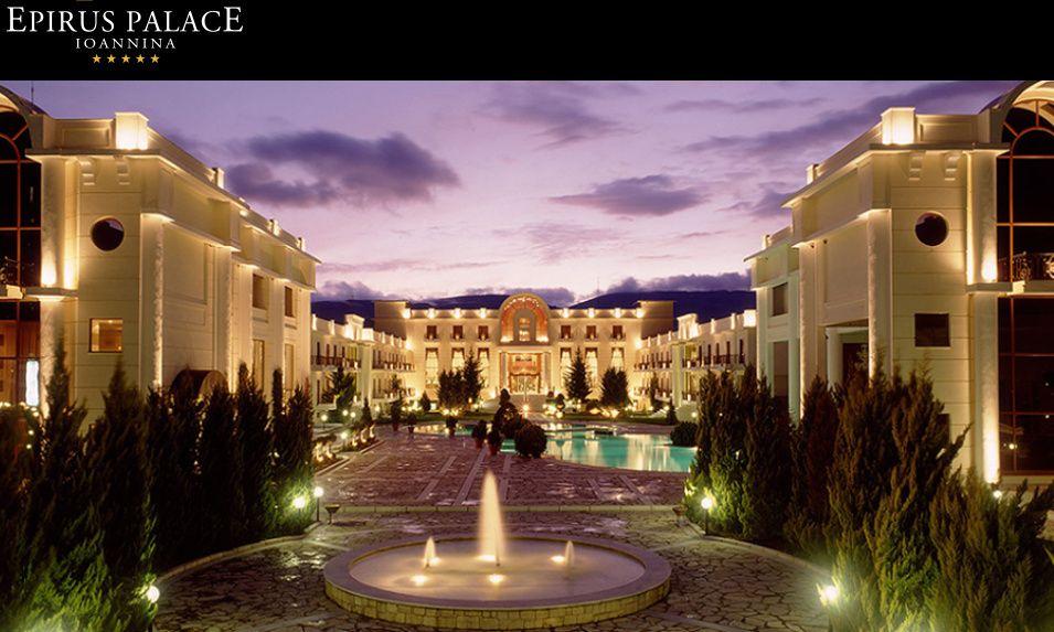 Πάσχα με 484€ για 3 διανυκτερεύσεις με Πλήρη Διατροφή, Εορταστικό Πρόγραμμα και Παιδική Απασχόληση στο 5* Epirus Palace στα Ιωάννινα εικόνα
