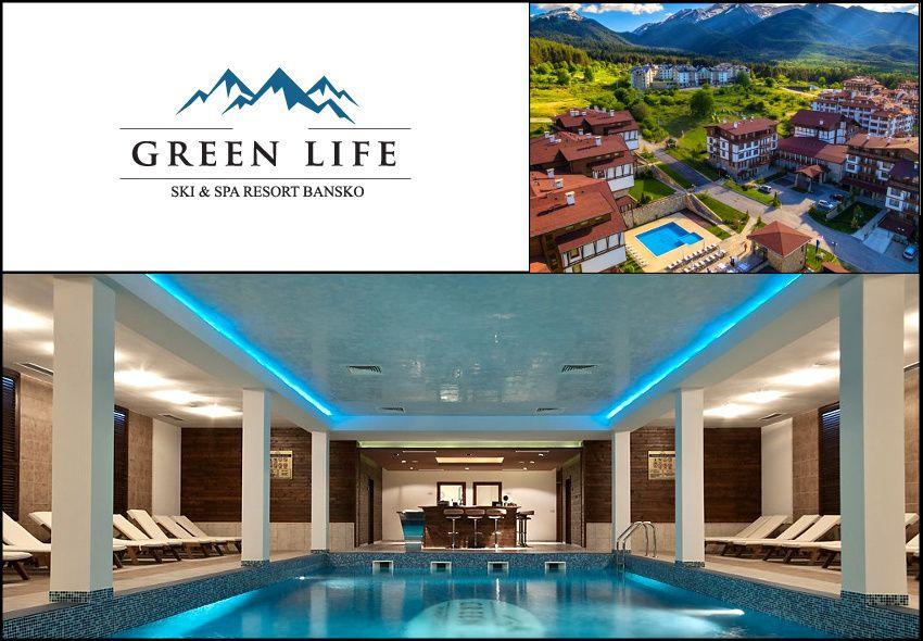 Διαμονη στo Bansko στο 4* Green Life Ski & Spa Resort με 85€ για 3 ημερες – 2 διανυκτερευσεις με πρωινο σε δικλινο Studio 40 τ.μ. για 2 ενηλικες και 1 παιδι εως 2 ετων! Παρεχεται early check-out! Δωρεαν χρηση των εγκαταστασεων του Spa (Σαουνα, Χαμαμ, πισινα) και του Γυμναστηριου! Η προσφορα ισχυει για διαμονη απο 15 εως 30 Νοεμβριου!Προσφερεται μεταφορα με 135€ απο Θεσσαλονικη – Bansko και επιστροφη για διαμονη απο 25 εως 27 Νοεμβριου!