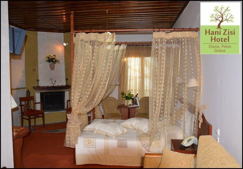 Διαμονή στα Χάνια Πηλίου στο Hani Zisi Hotel με 39€ ανά διανυκτέρευση με πρωινό σε δίκλινο δωμάτιο για 2 ενήλικες και 1 παιδί έως 6 ετών! Early check-in / Late check-out κατόπιν διαθεσιμότητας! Δωρεάν χρήση της σάουνας! Η προσφορά ισχύει για διαμονή έως 31 Μαρτίου εικόνα