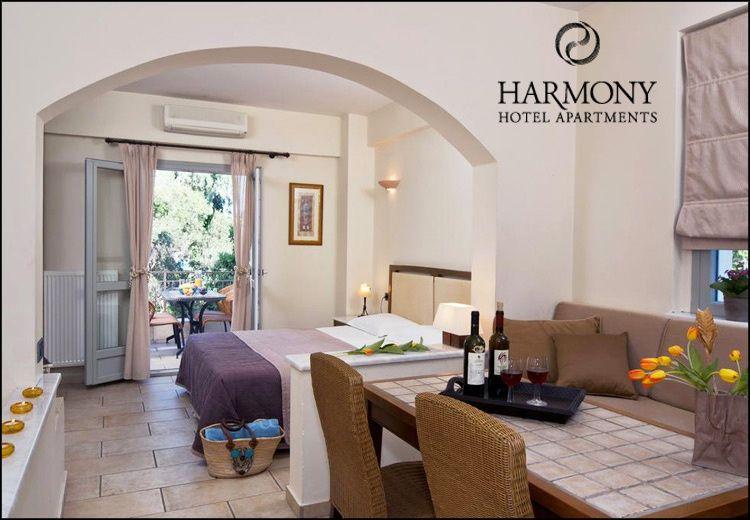 Πασχα στη παραλια του Λογγου 7 χλμ. απο το Αιγιοστο Harmony Hotel Apartments με 238€για 5 ημερες – 4 διανυκτερευσεις σε πληρως εξοπλισμενο δικλινο διαμερισμα 32 τ.μ. η 258€σε Σουιτα 50 τ.μ. η 278€ σε Μεζονετα 60 τ.μ. η 298€ σε Μεζονετα 78 τ.μ. για2 ενηλικες και 1παιδι εως 12 ετων και early check in – late check out! Δυνατοτητα για επιπλεον διανυκτερευσεις! Η προσφορα ισχυει για διαμονη την περιοδο του Πασχα (27/4 εως 2/5)