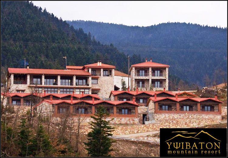 Καθαρά Δευτέρα στη Λίμνη Πλαστήρα στο Υψίβατον Mountain Resort με 178€ για 3 ημέρες - 2 διανυκτερεύσεις με πρωινό σε Superior δίκλινο δωμάτιο με τζάκι με απεριόριστη θέα στη λίμνη για 2 ενήλικες και 1 παιδί έως 3 ετών! Παρέχεται early check-in / late check-out κατόπιν διαθεσιμότητας! Η προσφορά ισχύει για διαμονή το τριήμερο της Καθαράς Δευτέρας (24-27/02) εικόνα