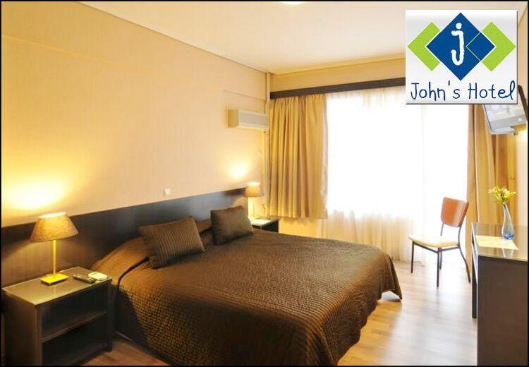 Διαμονή στη Χαλκίδα στο John's Hotel με 45€ ανά διανυκτέρευση με πρωινό σε δίκλινο δωμάτιο για 2 ενήλικες και 1 παιδί έως 5 ετών, με early check in - late check out!Η προσφορά ισχύει έως 27 Απριλίου