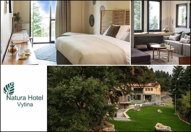 Διαμονή στην Oρεινή Αρκαδία στοNatura Hotel Vytina με 129€ για 3 ημέρες - 2 διανυκτερεύσεις με πλούσιο πρωινό σε δίκλινο δωμάτιο για 2 ενήλικες και 1 παιδί έως 12 ετών! Προσφέρεται welcome drink καθώς και late check-out! Δυνατότητα και για επιπλέον διανυκτερεύσεις!Η προσφορά ισχύει για διαμονή έως 31 ΜαρτίουΕιδική προσφορά για τις καθημερινές από Κυριακή έως Πέμπτη στις 2 διανυκτερεύσεις παρέχεται 1 επιπλέον ΔΩΡΟ!