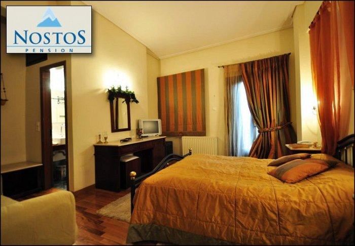 Προσφορά Πρωτομαγιά από 40€ ανά διανυκτέρευση με πρωινό για 2 ενήλικες και 1 παιδί έως 12 ετών στο Nostos Guesthouse