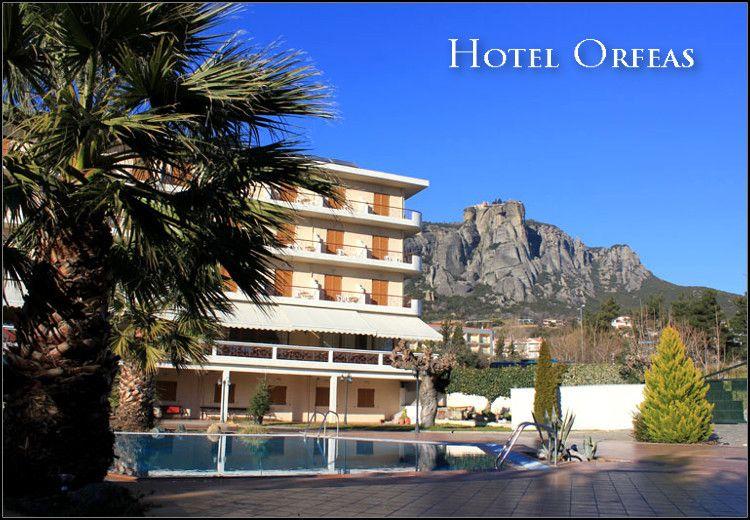 Πάσχα στην Καλαμπάκα στο Orfeas Hotel με 169€ για 3 ημέρες - 2 διανυκτερεύσεις με πρωινό, Αναστάσιμο Δείπνο με Μαγειρίτσα το Μ. Σάββατο και Δείπνο με Παραδοσιακό Οβελία την Κυριακή του Πάσχα σε δίκλινο δωμάτιο με θέα τα Μετέωρα για 2 ενήλικες και 1 παιδί έως 3 ετών! Η προσφορά ισχύει για διαμονή την περίοδο του Πάσχα από 13 έως 17 Απριλίου εικόνα