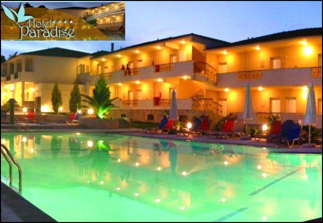 Διαμονη στη Χαλκιδικη στο Paradise Hotel με 40€ ανα διανυκτερευση με Ημιδιατροφη σε δικλινο δωματιο για 2 ενηλικες και 1 παιδι εως 12 ετων! Kαθημερινα πλουσιο πρωινο και δειπνο σε μπουφε! Παρεχεται Early check-in / Late check-out κατοπιν διαθεσιμοτητας! Η προσφορα ισχυει για διαμονη απο 10 εως 30 Σεπτεμβριου