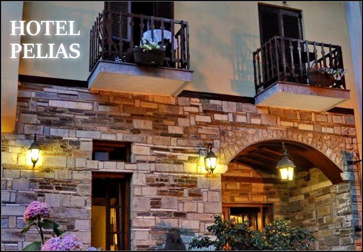 Διαμονη στην Πορταρια Πηλιου στο Pelias Hotel με 45€ ανα διανυκτερευση με πρωινο σε δικλινο δωματιο η 55€ σε δικλινο δωματιο με Τζακουζι η 60€ σε δικλινο δωματιο με Τζακι – ξυλα για 2 ενηλικες και 1 παιδι εως 6 ετων! Παρεχεται Late check-out στις 18.00! Δυνατοτητα διαμονης και για επιπλεον ατομα! Η προσφορα ισχυει για διαμονη εως 31 Μαΐου 2017