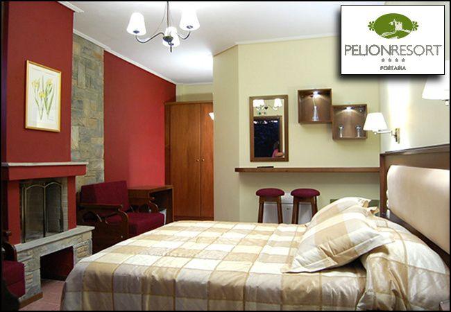 Διαμονη στην Πορταρια Πηλιου στο 4* Pelion Resort με 139€ για 3 ημερες – 2 διανυκτερευσεις με πρωινο η με 199€ για Ημιδιατροφη (πρωινο και δειπνο) σε δικλινο δωματιο με τζακι και ξυλα για 2 ενηλικες και 1 παιδι εως 5 ετων! Παρεχονται δωρεαν 1 ωρα prive χρηση των εγκαταστασεων του SPA (Σαουνα, Τζακουζι), early check in & late check out! Δυνατοτητα και για επιπλεον διανυκτερευσεις! Η προσφορα ισχυει για διαμονη εως 26 Απριλιου