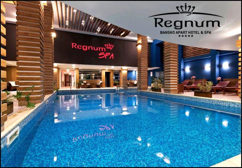 25η Μαρτίου με 78€ ανά διανυκτέρευση με πρωινό 5* Regnum Bansko Apart Hotel & SPA στο Μπάνσκο εικόνα