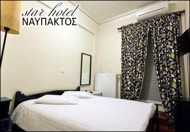 Διαμονη στη Ναυπακτο στο Star Hotelμε 25€ ανα διανυκτερευση σε δικλινο δωματιο με θεα για 2 ενηλικες και 1 παιδι εως 12 ετων! Παρεχεται early check-in / late check-out κατοπιν διαθεσιμοτητας! Η προσφορα ισχυει για διαμονη εως 27 Απριλιου