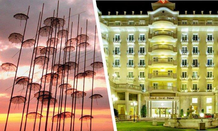 Χριστούγεννα και Πρωτοχρονιά 4 ή 5 ημέρες με πούλμαν & συνοδό από Αθήνα. Διαμονή στο 5* Grand Hotel Palace στη Θεσσαλονίκη με Ημιδιατροφή, Ρεβεγιόν, shuttle bus. Επισκέψεις σε Αμφίπολη, Υδροβιότοπο Κερκίνης, Πρώτη Σερρών, Οχυρό Ρούπελ.