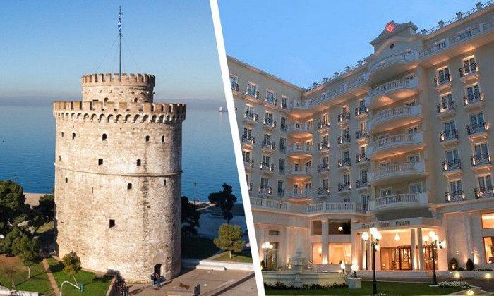 Χριστούγεννα και Πρωτοχρονιά 4 ή 5 ημέρες με πούλμαν & συνοδό από Αθήνα. Διαμονή στο 5* Grand Hotel Palace στη Θεσσαλονίκη με Ημιδιατροφή, Ρεβεγιόν, shuttle bus. Επισκέψεις σε Σαντάνσκι (Βουλγαρία), Καϊμακτσαλάν, Καβάλα.
