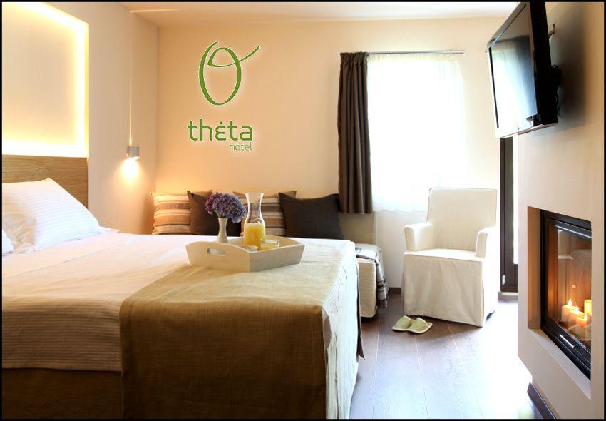 Πρωτοχρονιά - Θεοφάνεια στο 4* Theta Hotel στον Άγιο Δημήτριο Πηλίου με 225€ με Πρωινό ή 255€ με Ημιδιατροφή για 4 ημέρες - 3 διανυκτερεύσεις σε Double Comfort Δωμάτιο για 2 ενήλικες και 1 παιδί έως 2 ετών, ή 269€ με Πρωινό ή 299€ με Ημιδιατροφή σε Superior Δωμάτιο με Τζάκι και ξύλα, ή 329€ με Πρωινό ή 369€ με